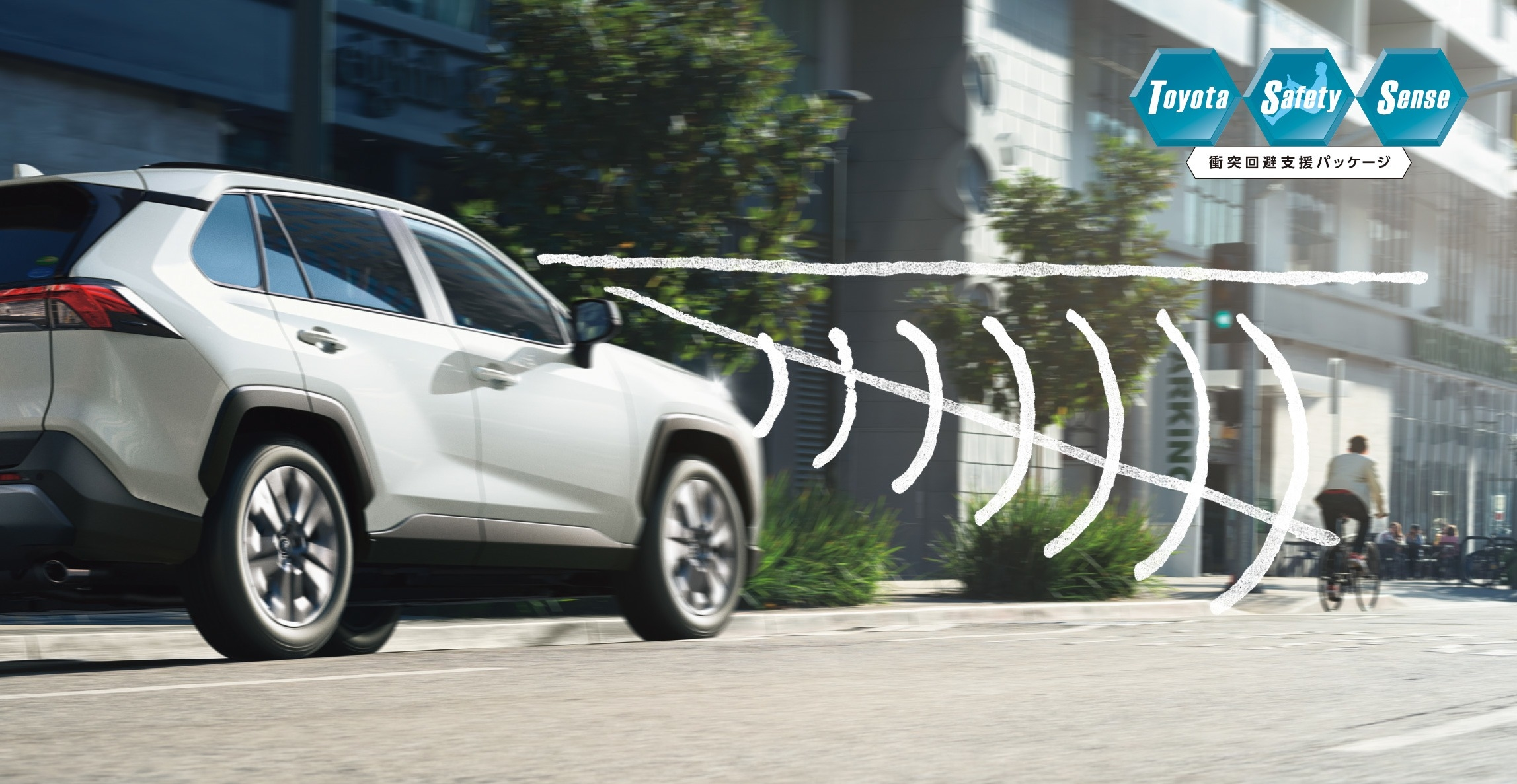 rav4_safety_img16